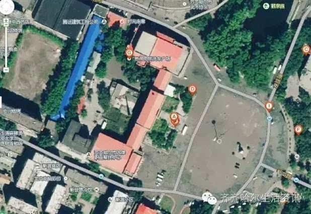 齐齐哈尔工人文化宫,曾经是当地最有名的地标性建筑,是鹤城政治,经济
