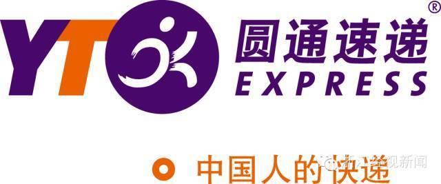 logo logo 标志 设计 矢量 矢量图 素材 图标 640_267