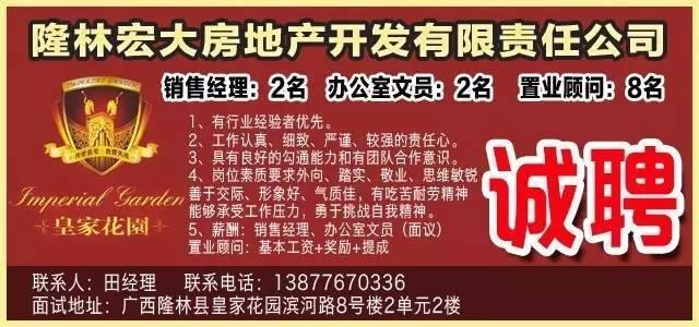 21 22号停电通知 广西住房公积金税前扣除限额通知出炉