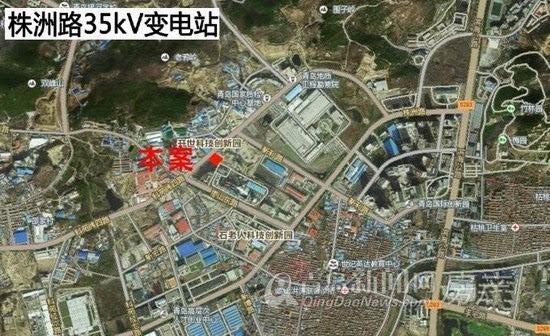 深圳路|株洲路要建两处变电站 规划详情问世(图)