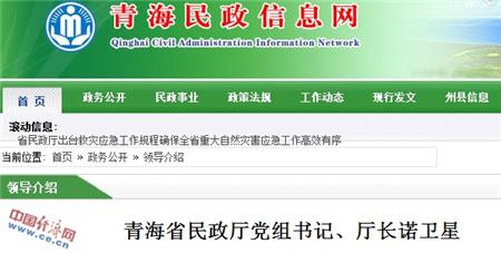 http://www.zgqhl.cn/tiyuhuodong/15242.html