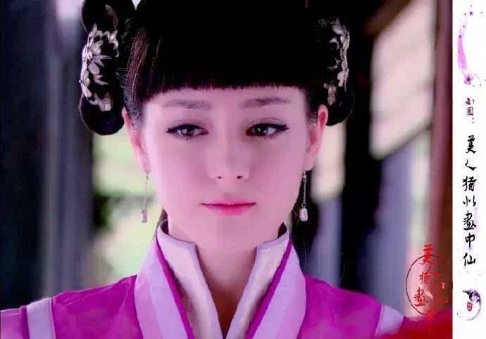 被迪丽热巴齐刘海萌哭了,古装美女我只服热巴!