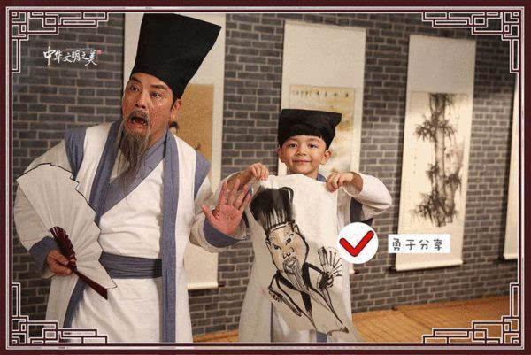 中华文明之美 展中华文化魅力 打造730文化带