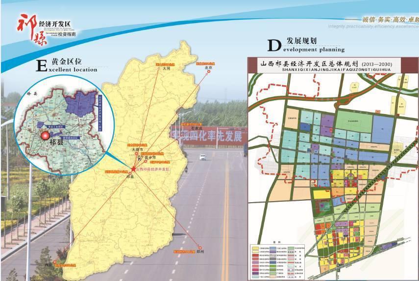 祁县gdp_祁县2018年国民经济和社会发展统计公报