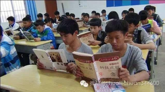 江西多地实施高中免体育,黎川何时吃到这海师生水高高中报名学费平图片