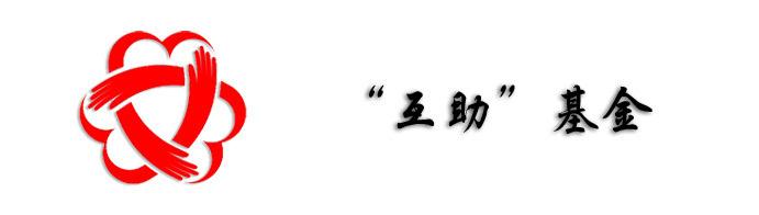 支教logo手绘