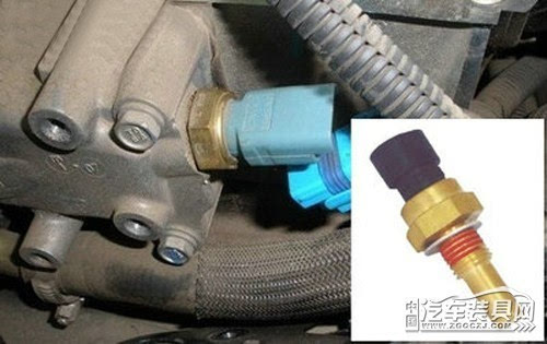 汽车温控开关和冷却液温度传感器是同一个吗 它安在哪儿高清图片
