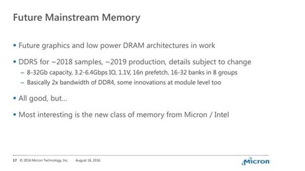 DDR5内存详细规格公布:2020年普及的照片