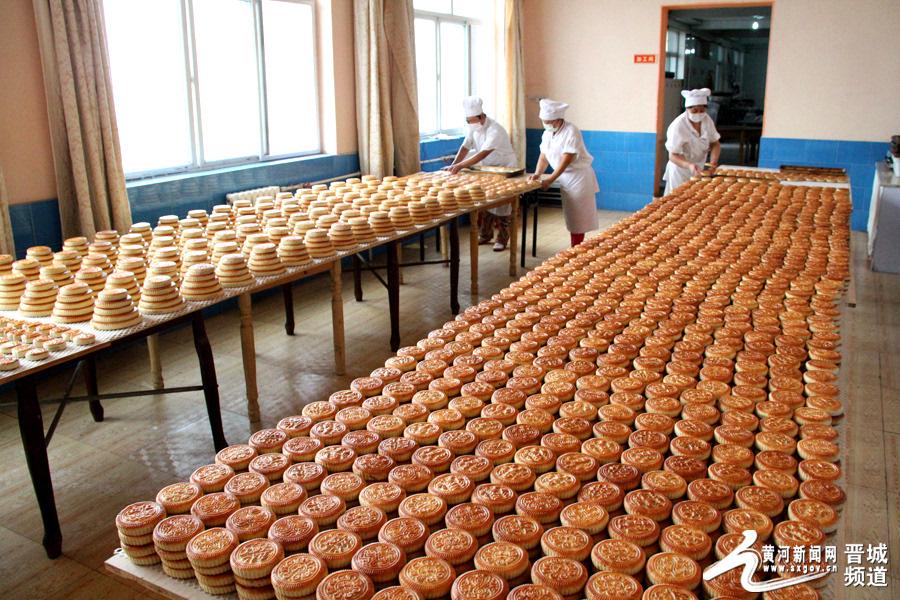 山西阳城 一块月饼 谋增收图片