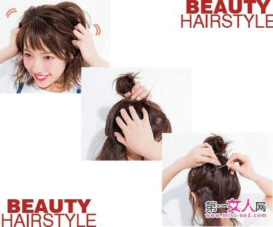 丸子头的扎法图解 step 1:梳理好头发之后,手上弄发蜡,弄匀然后将头发抓蓬一点点。 step 2:除刘海以外,头发分成两部分,上面大部分的头发集中到头顶圈成发髻,用透明橡皮筋固定住。 step 3:剩下的头发分成几小束,用发夹向上固定住。注意不用全部头发都弄上去,留少数发丝修饰整体会更好看。