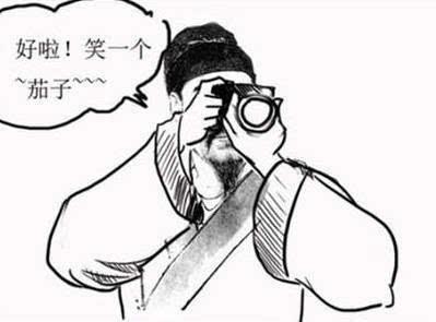 李白手绘图片大全