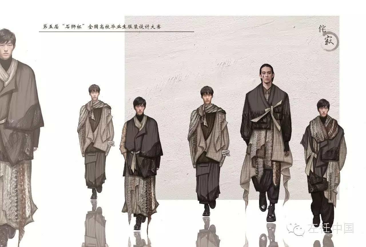 [国庆班/精品小班授课]左衽中国|《服装设计大师班》高级课程,公开