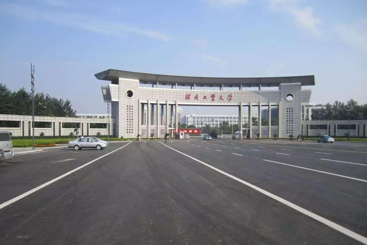 又一中学与小学更名,将与河北工业大学分享教育资源