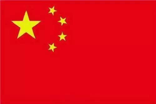现场的中国国旗居然又被挂了 尽管里约奥组委主管部门将召开会议检讨图片