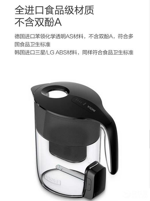 小米众筹新品滤水壶发布:249元/UV紫外杀菌的照片 - 2