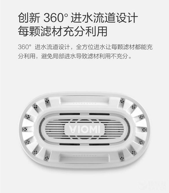 小米众筹新品滤水壶发布:249元/UV紫外杀菌的照片 - 8