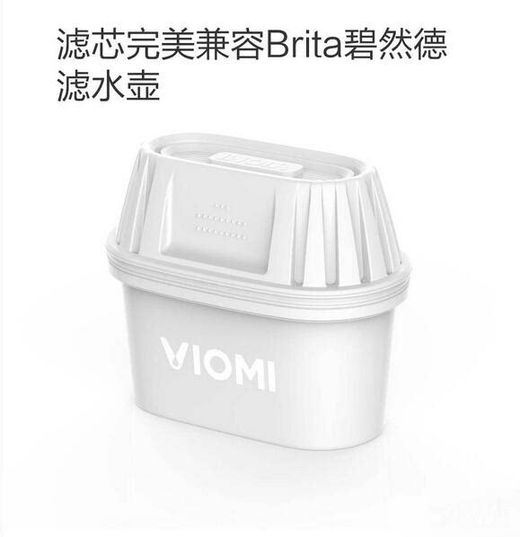 小米众筹新品滤水壶发布:249元/UV紫外杀菌的照片 - 11
