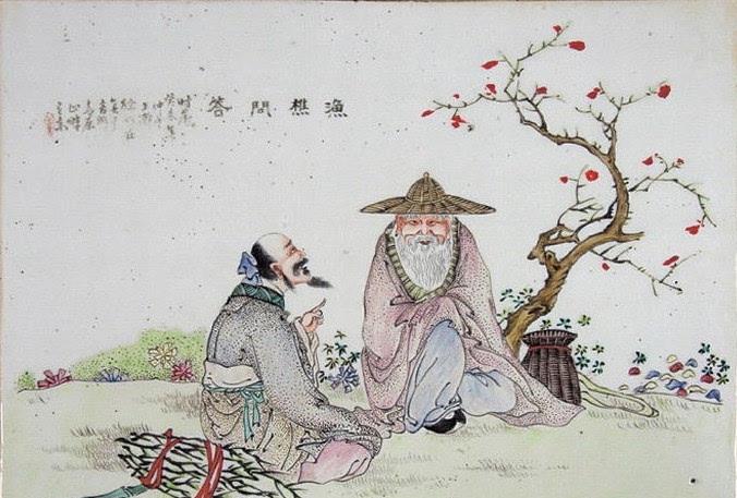 7.渔樵问答   《渔樵问答》是一首流传了几百年的古琴名曲,反映的是