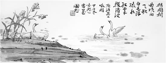 国画 简笔画 手绘 线稿 550_209
