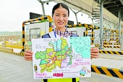 """贵阳收费员手绘""""贵州旅游路线图"""" 乘客猛点赞"""