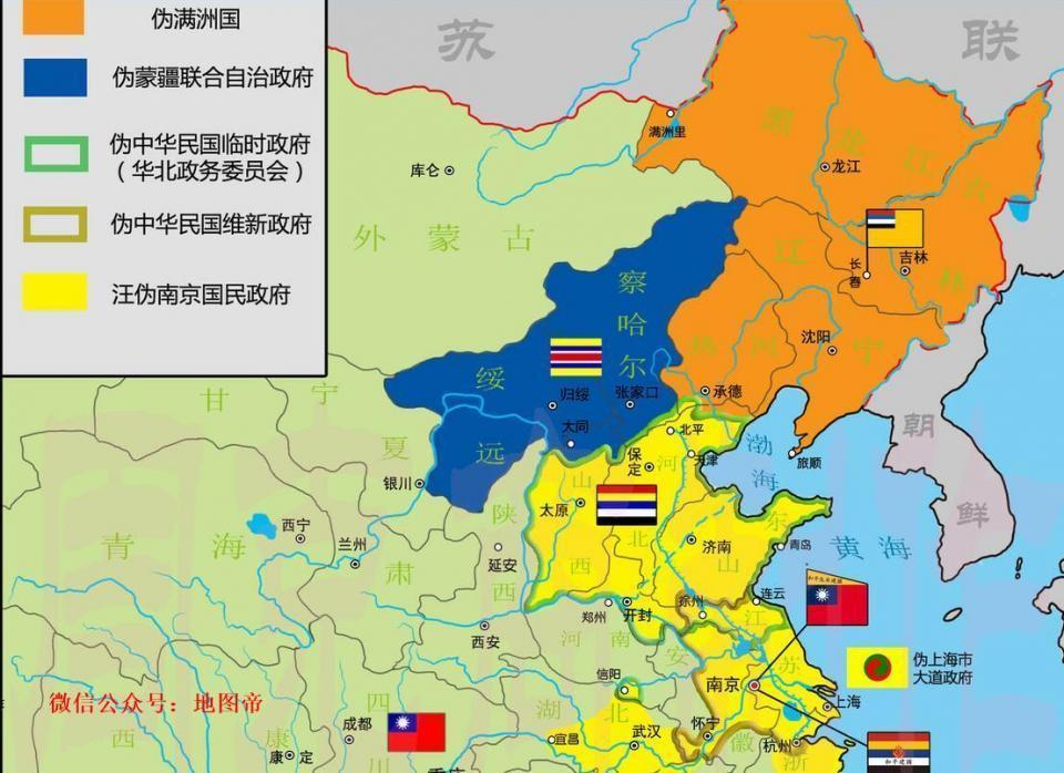 地图上的第二次世界大战(亚洲战场)