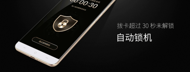 售价1999元起:安全旗舰 360手机Q5&Q5 Plus正式发布的照片 - 7