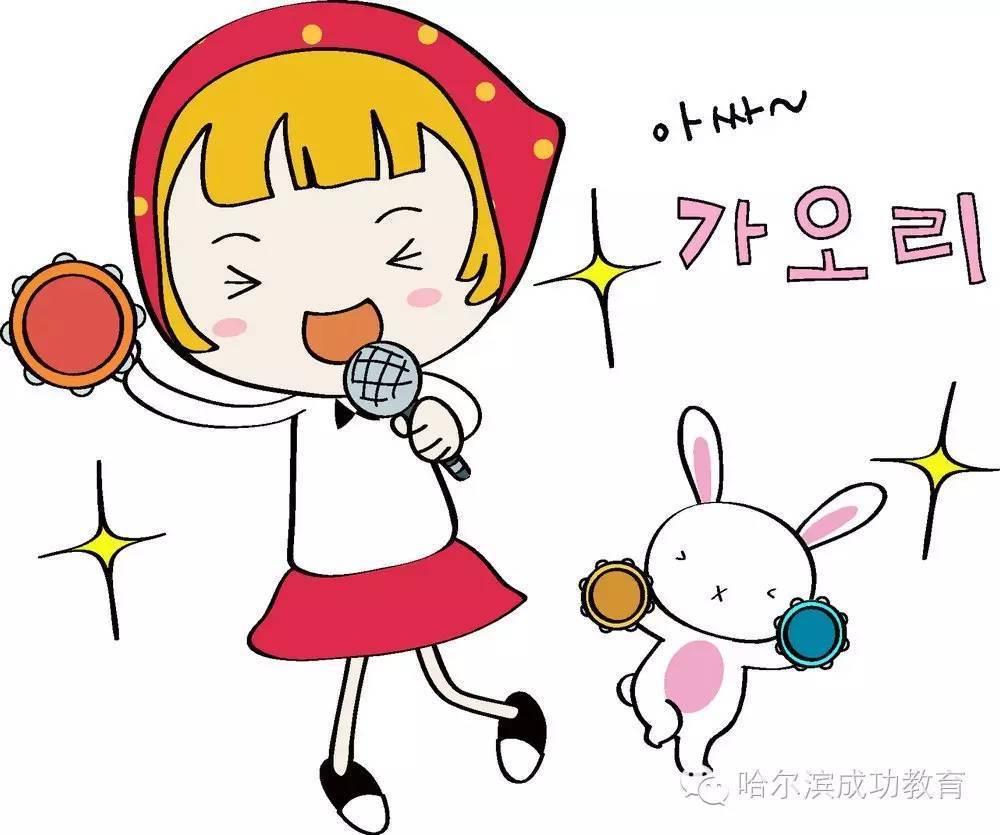 卡通小朋友唱歌