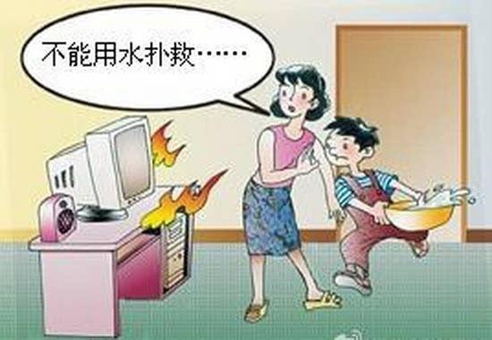 10、严禁用水来扑救电气火灾,要先切断电源,再用干粉灭火器灭火,严防触电或电器爆炸伤.