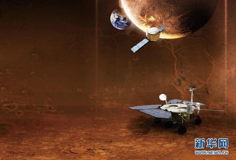中国首个火星探测器和火星车外观设计构型公布的照片 - 5