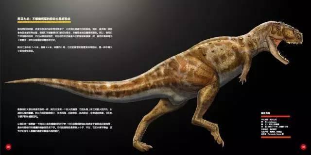恐龙电影侏罗纪公园
