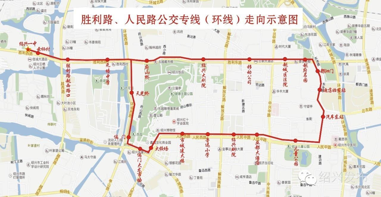 brt1号线(连接主城区至客运中心,绍兴北站)在目前日发198趟次的基础