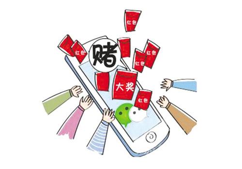 社交网络成赌博重灾区 腾讯封禁3.5万违规账号