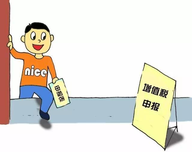 动漫 卡通 漫画 设计 矢量 矢量图 素材 头像 640_507