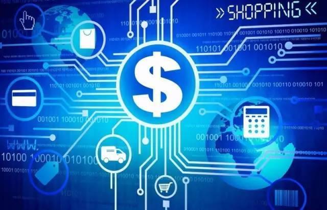 中银国际 金融科技新颠覆 从商业模式创新走向深度技术创新 附下载