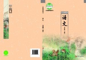 巴金散文《繁星》列首篇_搜狐其它杨浦初中交通大学v散文图片