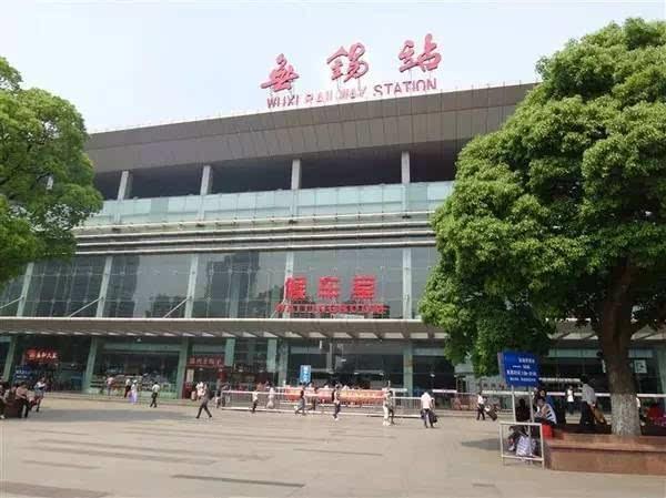 这意味着,无锡火车站南广场站房不仅将焕然一新,南,北广场还将实现