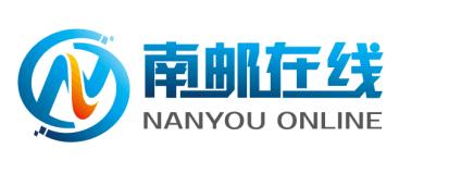 南京邮电大学校训-南邮在线 打造国内一流的大数据专业人才培养基地图片