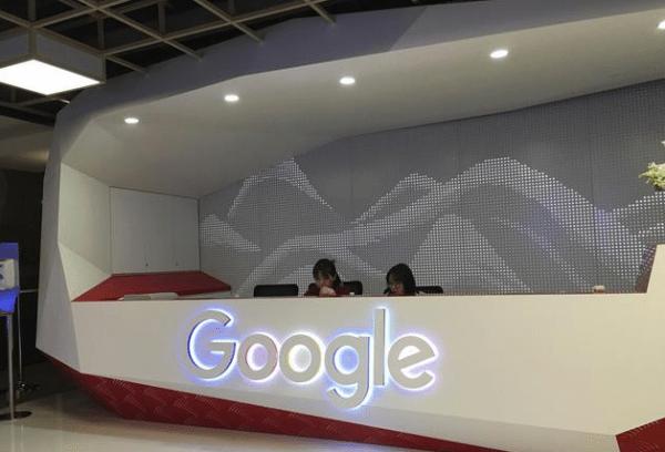 """新址难觅""""谷歌"""" Google中国或正在成为过去的照片 - 4"""