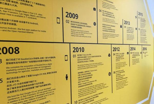 """新址难觅""""谷歌"""" Google中国或正在成为过去的照片 - 6"""
