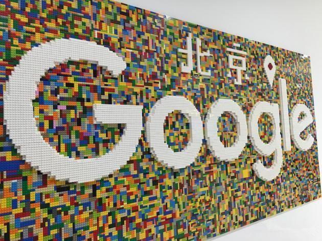 """新址难觅""""谷歌"""" Google中国或正在成为过去的照片 - 1"""