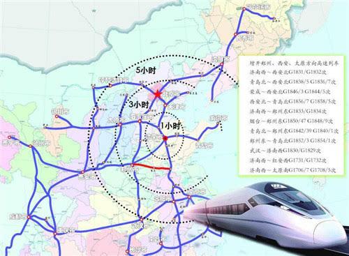 9月中旬列车运行图调整 烟台到郑州仅6个半小时