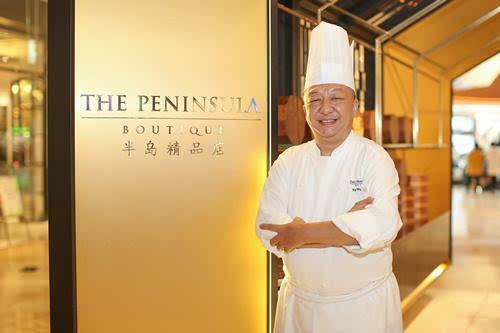 源自1986年香港半岛酒店嘉麟楼的独家配方半岛酒店迷你奶黄月饼以创新