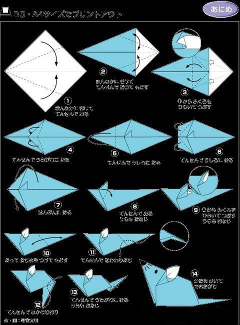 折纸小蜜蜂步骤图