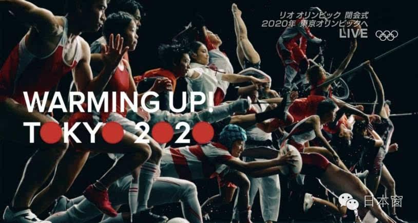 日本东京宣传片_东京奥运宣传片中,那位神秘的涩谷英气少女到底是谁?