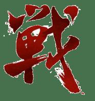 瑟卡动漫嘉年华豪华阵容第一季!各种福利等你来!