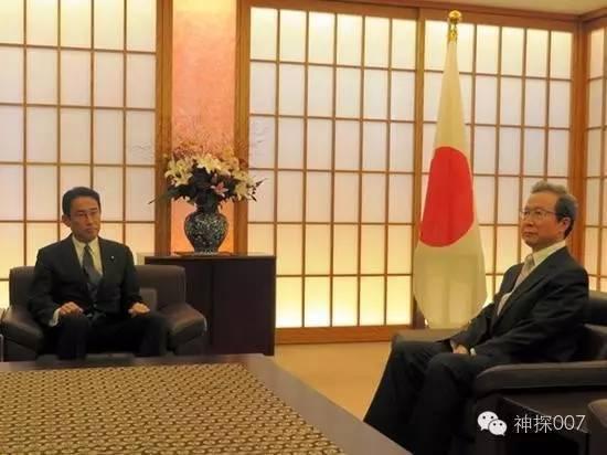日本代表 誤審 抗議