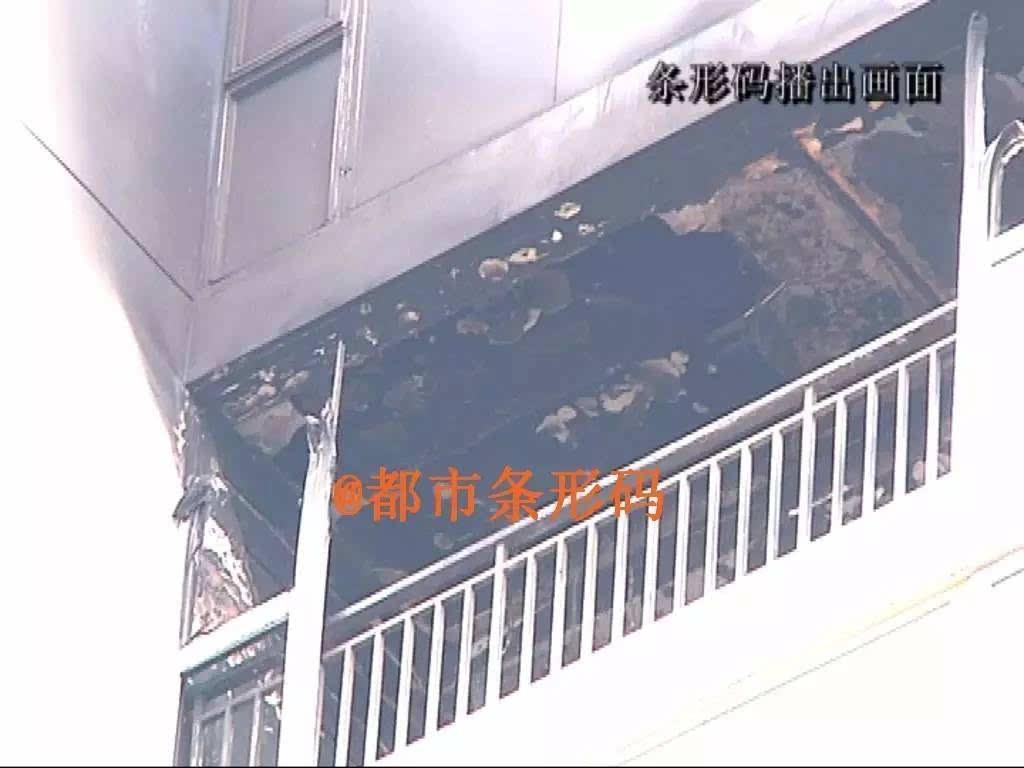 云南映像小区住宅起火两人丧生 家属状告开发
