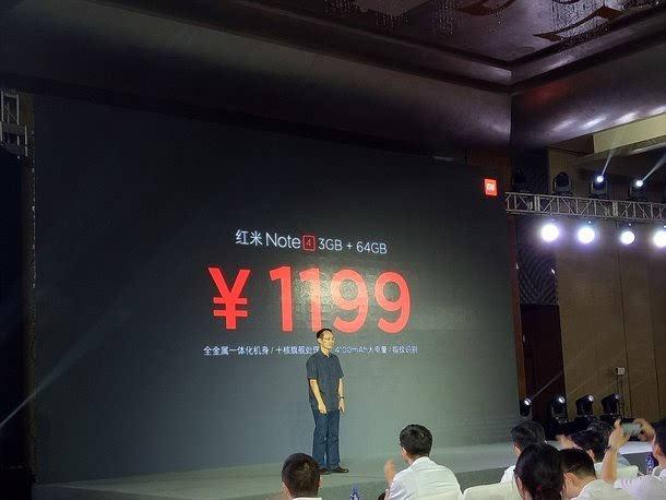 售价899元:小米正式发布红米Note 4的照片 - 23