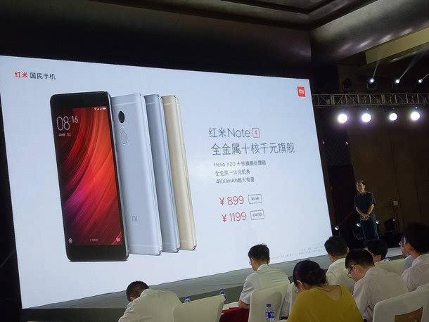 售价899元:小米正式发布红米Note 4的照片 - 24