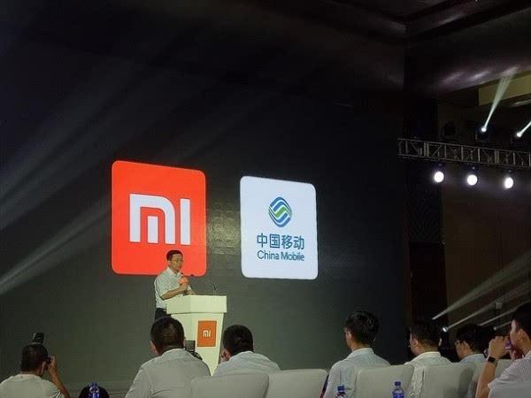 售价899元:小米正式发布红米Note 4的照片 - 3